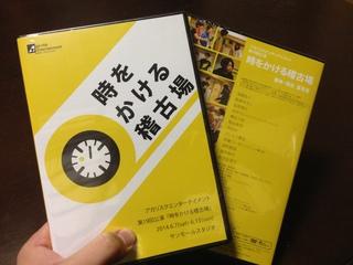 写真 3 (3).JPG