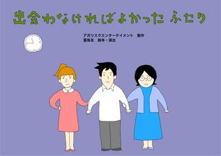 image_wdmktjpg-01.jpg